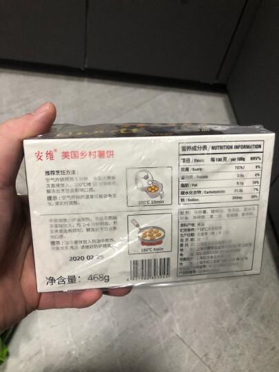安维(Anwell)美国进口原味薯条 400g 非转基因 薯条冷冻 方便速食 牛排方便面食搭档 半成品菜 晒单图