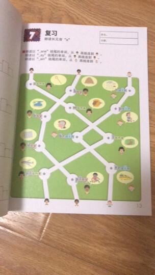 公文式教育:我的第一本英语书 押韵的词句 晒单图