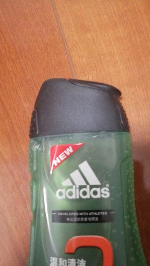 阿迪达斯(Adidas)男士按摩舒爽香波沐浴露250ml 洗发沐浴露洗沐二合一活力运动持久留香 晒单图
