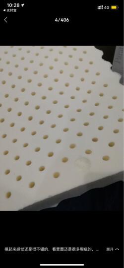 paratex 泰国原装进口天然乳胶枕头 枕芯 颗粒按摩乳胶枕 94%乳胶含量 可调节款  礼盒装 晒单图