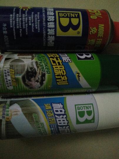 保赐利 粘胶去除剂汽车家用除胶剂玻璃黏胶不干胶广告贴纸清洗清洁剂洗车液 B-1810 450ML 晒单图
