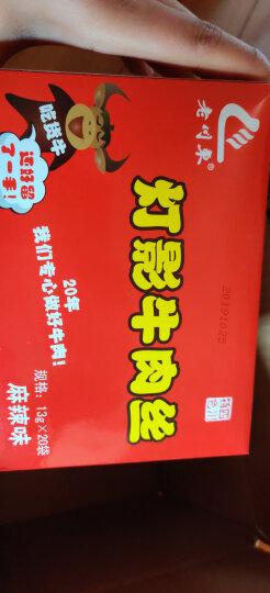 葡韵手信 蛋卷 休闲零食 澳门特产 铁罐家庭装饼干糕点 原味蛋卷400g 晒单图