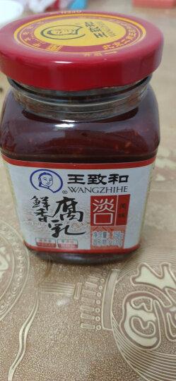 王致和 淡口鲜香腐乳 250g 晒单图