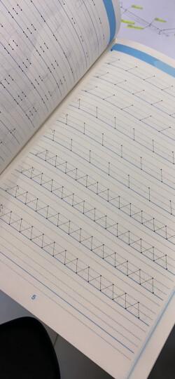 我的第一本英文字帖单词篇(意大利斜体) 小学英语单词天天练 晒单图