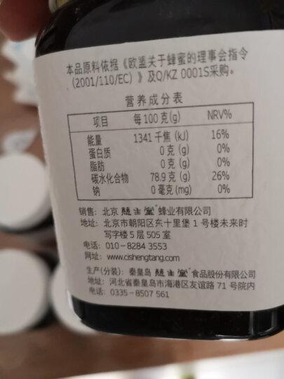 慈生堂 蜂蜜 500g 3瓶装 晒单图