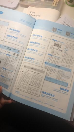 包邮2021版5年中考3年模拟8八年级上册生物 人教版初二五三初中同步练习册五年中考三年模拟 晒单图