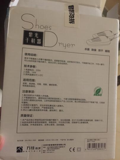 绿之源便携干鞋器(紫色)烘鞋器儿童干鞋器烤鞋器烘干机器冬季暖鞋器去异味 晒单图