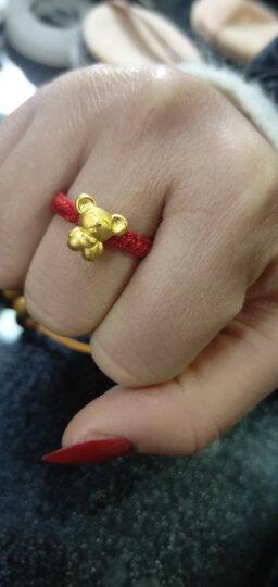 红色年轮 黄金生肖鼠猪戒指女999足金十二生肖鸡狗路路通转运珠戒指3D硬金本命年红绳金戒指男情侣款 生肖鼠  金重约0.51-0.60g 晒单图