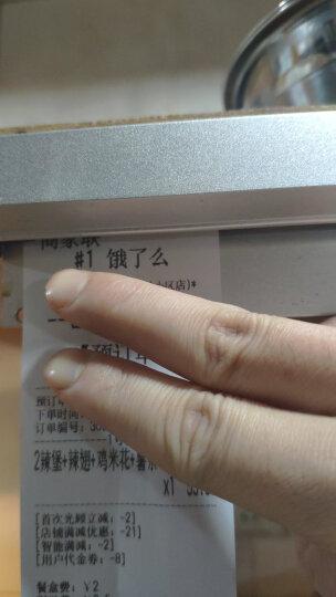 得力(deli)高档款热敏收银纸 80*58美团外卖po超市小票纸 2卷(28米/卷) 餐饮收银机打印纸足米 晒单图