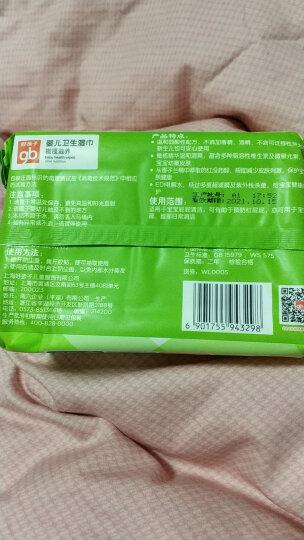 gb好孩子 婴儿湿巾 儿童 宝宝湿纸巾 新生儿纸巾 护肤清洁 便携出行橄榄杀菌滋养湿巾纸 80片*3包(带盖) 晒单图