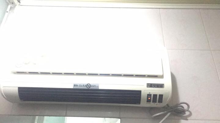 艾美特 (Airmate) PTC电暖器家用暖风机 防水浴室取暖器 壁挂式 白色 HP2012P 晒单图