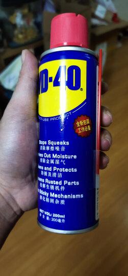 WD-40多用途防锈剂润滑剂车窗防锈剂门锁除锈剂螺丝松动剂防锈油润滑油wd40 200ML 晒单图