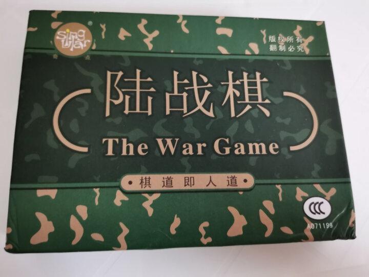 奇点迷彩军棋军旗陆战棋桌游 密胺麻将材料塑料纸棋盘棋类游戏棋桌面游戏 晒单图