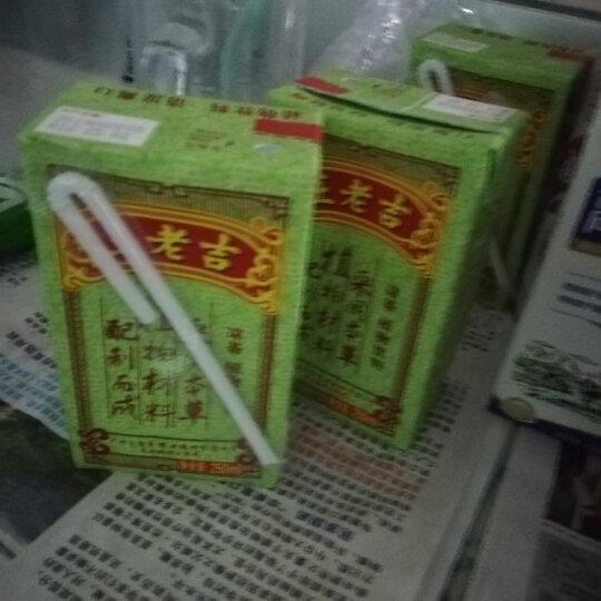 王老吉 凉茶 植物饮料 绿盒装清凉茶饮料 250ml*12盒 整箱水饮 中华老字号 晒单图