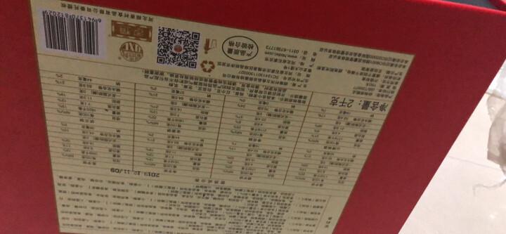 稻香村糕点礼盒京八件 富贵团圆(双层盒)1200g早餐零食大礼包面包蛋糕饼干 晒单图