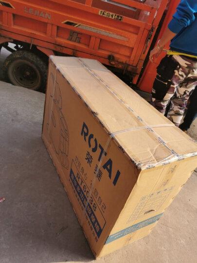 荣泰(ROTAI)按摩椅RT6038 智爱椅电动按摩椅全身按摩 按摩沙发 红色 晒单图