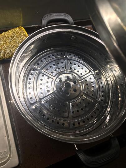 美厨(maxcook)三层蒸锅 26cm不锈钢蒸锅加厚复底蒸煮两用 电磁炉燃气炉煤气灶通用MZB-26 晒单图