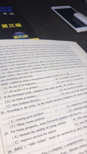 包邮全国英语等级考试全真模拟试卷+历年真题试卷第三级2020年考试PETS3赠智能题库词汇软件 晒单图