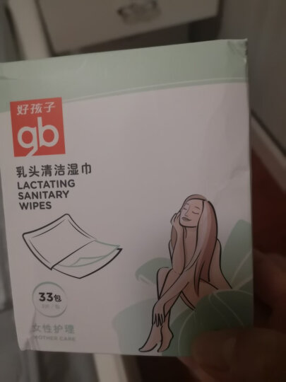 gb好孩子 孕妇湿巾 女性护理绵柔湿巾 80片*3包 私处清洁 孕产妇湿巾 晒单图