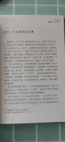 庄子 青少年成长必读书  小书虫读经典 作家出版社 文学的哲学,不可不读的中国式浪漫 晒单图