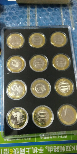 楚天藏品 2015年羊年纪念币 10元生肖贺岁羊币 二羊双色硬币 生宵羊纪念币 5枚礼品盒装 晒单图