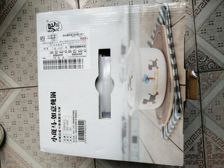 泥火匠 汤煲 陶瓷 小斑马如意炖锅 2100ml 釉中彩耐热砂锅 汤锅 晒单图