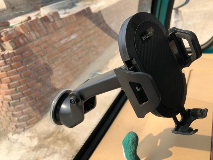 KOOLIFE 车载手机支架 无线充电器导航支架出风口挡风玻璃仪表台中控台支架汽车支架 车用360旋转支架 黑色 晒单图
