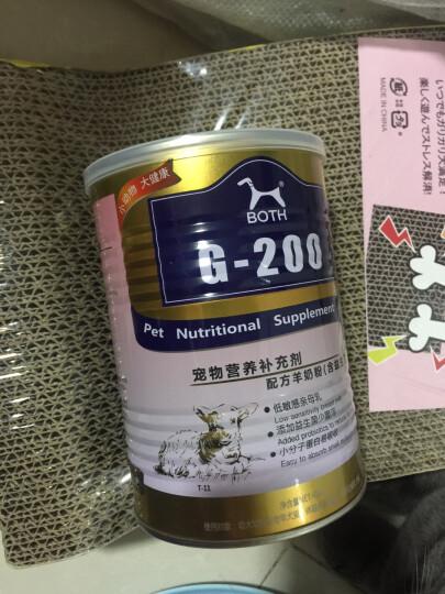 BOTH 宠物羊奶粉 亲母乳配方 猫狗奶粉 450克 晒单图