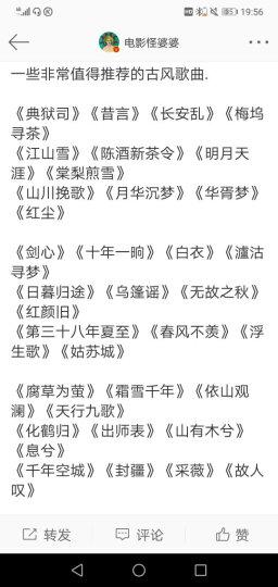 走向世界的中国作家系列丛书:受戒(精装) 晒单图