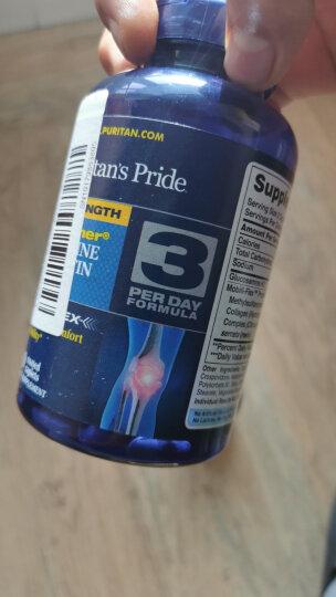 普丽普莱(Puritan's Pride)氨糖维骨力胶囊 关节保护 1000mg*240粒(美国进口) 晒单图