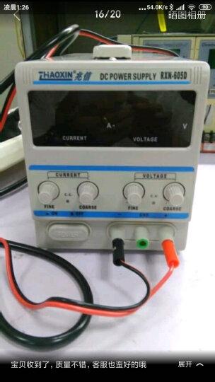 兆信线性可调直流稳压电源RXN-605D(0-60V 0-5A) 标配 晒单图