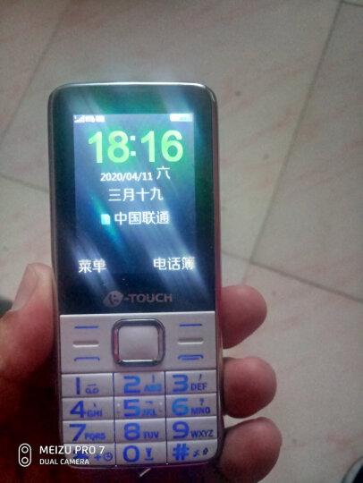 天语(K-Touch)T2 白色 老人手机 语音播报 移动联通 直板按键 老年学生备用功能手机 晒单图