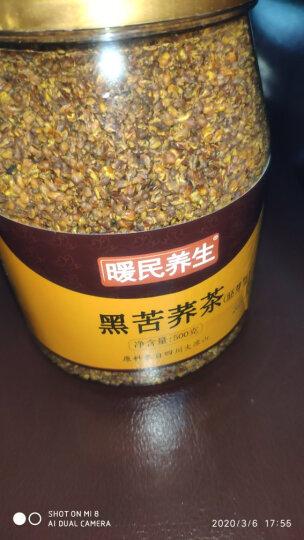 暖民 黑苦荞茶全胚芽茶500gx2罐装 正品四川大凉山苦荞麦茶特产级 晒单图