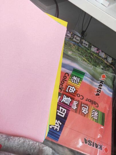 凯萨(KAISA)彩色复印纸 120g银色卡纸手工折纸 A4 60张 晒单图