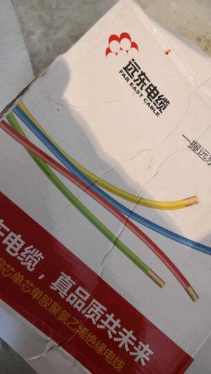远东电线电缆(FAR EAST CABLE)BV2.5平方国标家装插座用单芯单股铜芯电线100米 红色火线 晒单图
