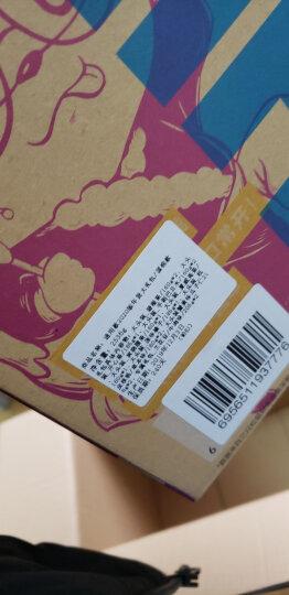 【三只松鼠 坚果大礼包2536g/14袋】送礼礼品送礼每日坚果大礼包礼盒 晒单图