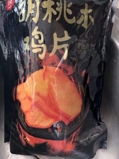 大成姐妹厨房 胡桃木鸡胸肉片 1.08kg/6小包 开袋解冻即食鸡胸肉水煮鸡肉 晒单图