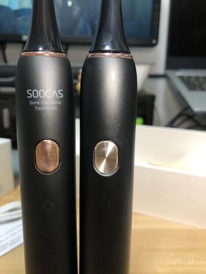 素士(SOOCAS)电动牙刷 成人美白声波情侣电动牙刷 小米黑X3黑金升级版 晒单图