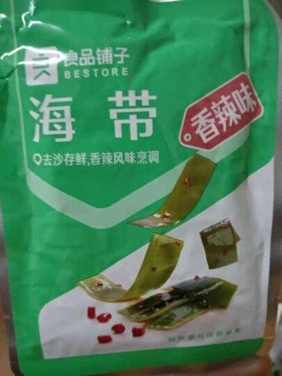 良品铺子高端零食 鱼豆腐原味豆腐干风味豆干零食小吃170g*1 晒单图