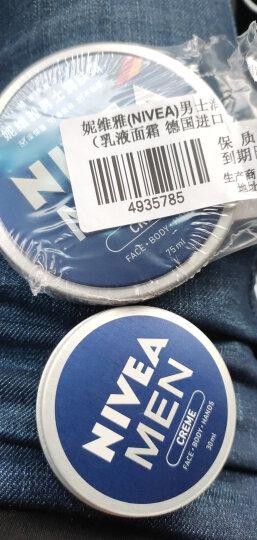 妮维雅(NIVEA)男士润肤霜75ml双支套装(乳液面霜 德国进口 蓝罐男罐) 晒单图