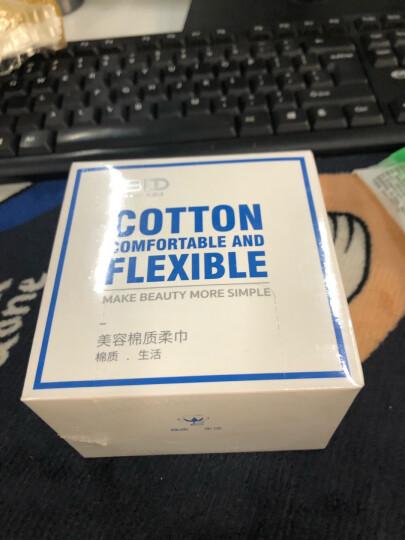 BLD贝览得一次性洗脸巾棉柔巾洁面巾40片精装加厚 晒单图