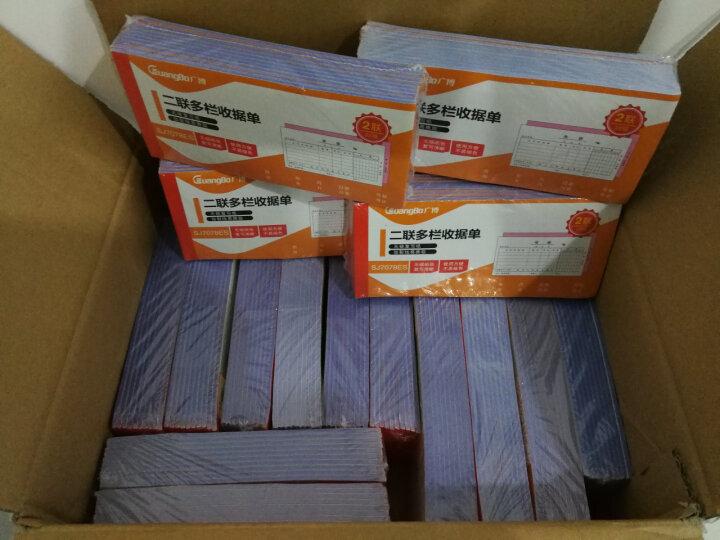广博(GuangBo) 10本装送货单20组/本销货单据/出库单/入库单 无碳复写纸 三联收据 单栏 7079(10本) 晒单图