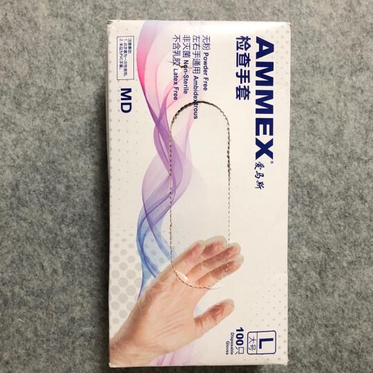 爱马斯 AMMEX GPX3C一次性透明PVC食品加工检查手套餐饮清洁劳保  100只/盒 透明 M 晒单图