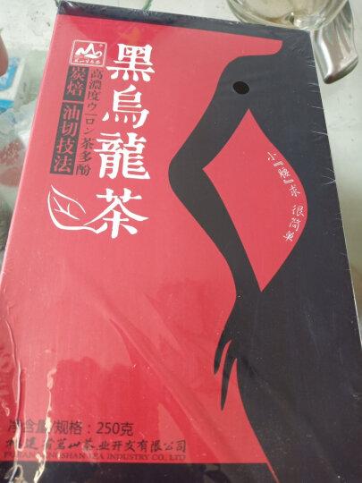 茗山生态茶 茶叶 乌龙茶 油切黑乌龙茶 250g礼盒装 晒单图