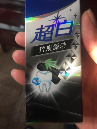 黑人(DARLIE)超白竹炭深洁美白牙膏4支(共480g)+炭丝牙刷2支 去黄牙 去牙渍 美白牙齿 晒单图