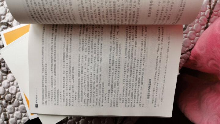 新闻采访学(第3版) 晒单图