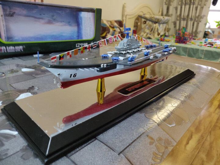 合金辽宁号航母模型玩具航空母舰仿真军事模型驱逐舰护卫儿童军舰回力船 基洛级核潜艇 晒单图
