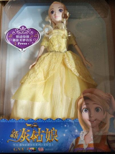 可儿娃娃 儿童玩具 巴比娃娃套餐大礼盒 3岁女孩玩具 过家家玩具 女童生日礼物 公主洋娃娃玩具 晒单图