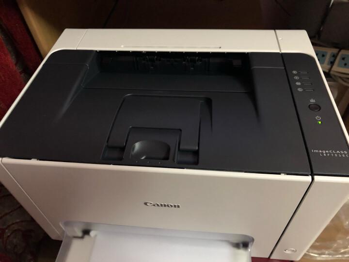 佳能(Canon)LBP7010C 超值彩色激光打印机(彩色打印 家庭打印 商用办公) 晒单图