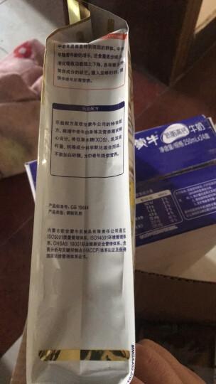 蒙牛 金装中老年多维高钙奶粉 400g 成人奶粉 晒单图